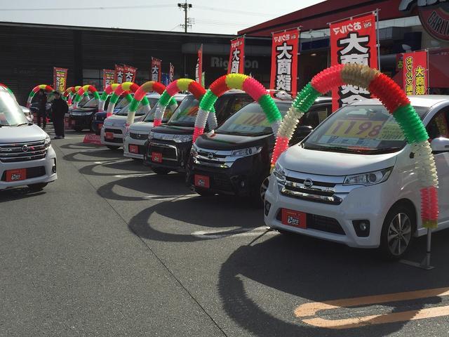 スーパーオートバックス浜松