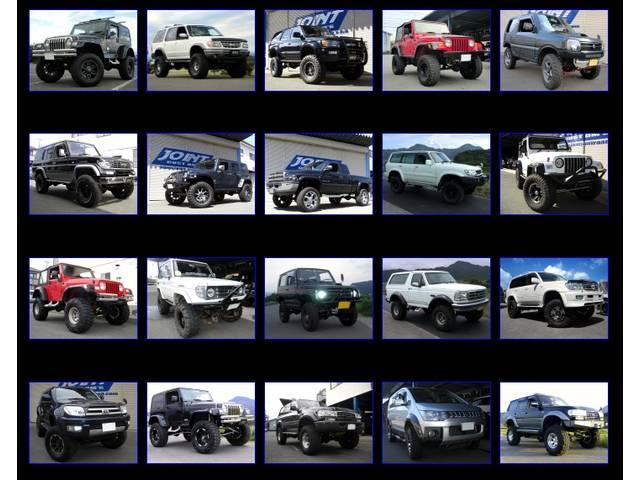 四駆に関わる様々な業務を行う、4WD専門店です。ノーマル車からカスタム車etc何でもご相談下さい。