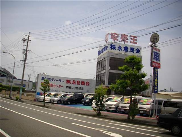 永倉商会 静岡店(1枚目)