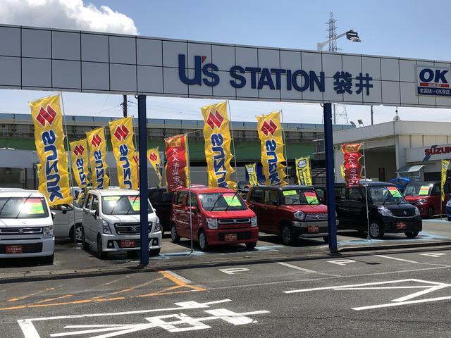 (株)スズキ自販浜松 U's STATION袋井(2枚目)