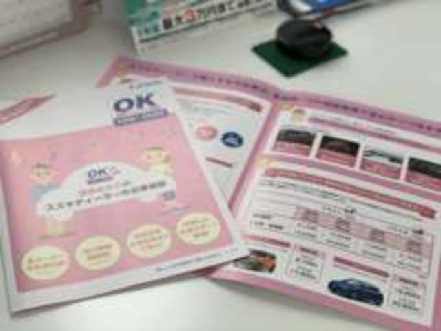 (株)スズキ自販浜松 U's STATION袋井(3枚目)