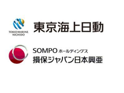 損保ジャパン日本興亜・東京海上日動代理店