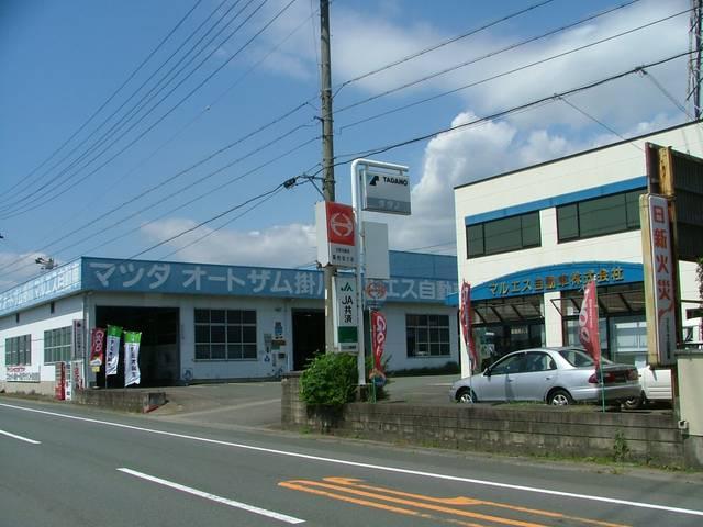 マツダオートザム掛川(5枚目)