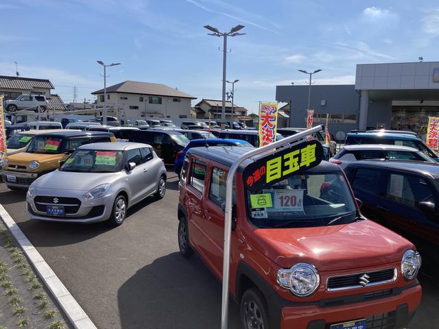 (株)スズキ自販浜松 U's STATION浜北 (2枚目)
