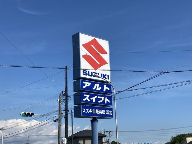 (株)スズキ自販浜松 U's STATION浜北 (3枚目)