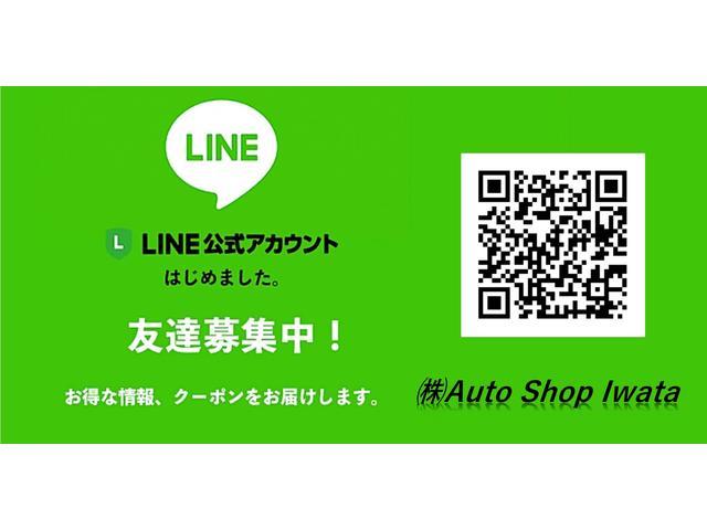 (株)Auto Shop Iwata(1枚目)