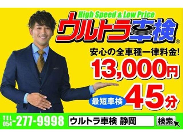 (株)Myu カーマッチ静岡(6枚目)