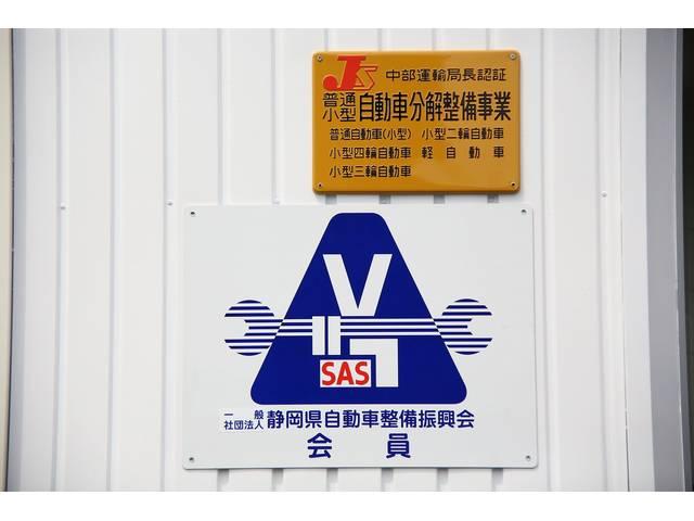 国の定める認証工場です。分解整備も安心資格を持った整備士にて作業いたします