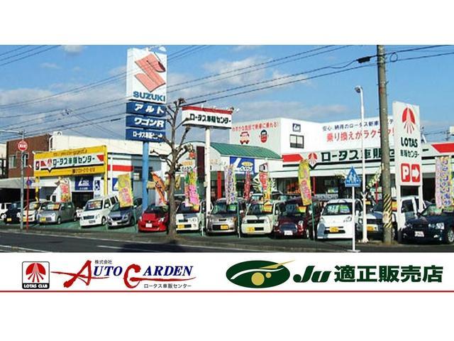 (株)AUTO GARDEN LOTAS車販センター 【JU適正販売店】
