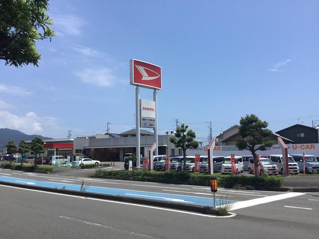 静岡ダイハツ販売(株) 焼津店(1枚目)