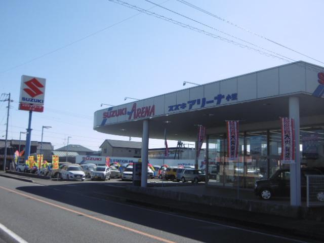(株)スズキ自販浜松 U's STATION小笠