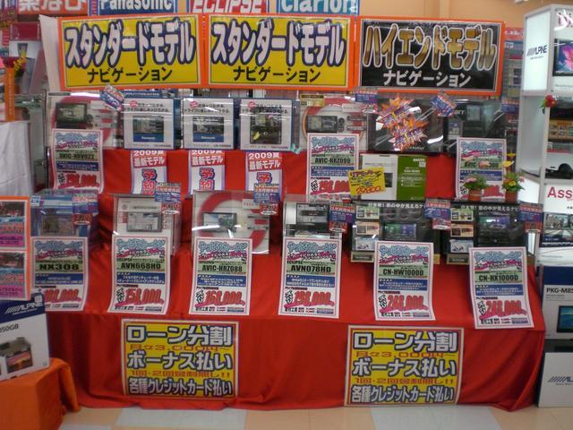 オートバックス藤枝店 (3枚目)