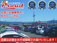 PROUD (株)プラウド 三島店 お手頃車専門店