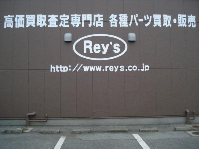 TOTAL CAR PRODUCE Rey's(6枚目)
