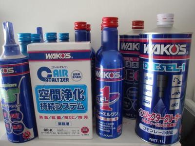WAKO'S製品各種取り揃え...
