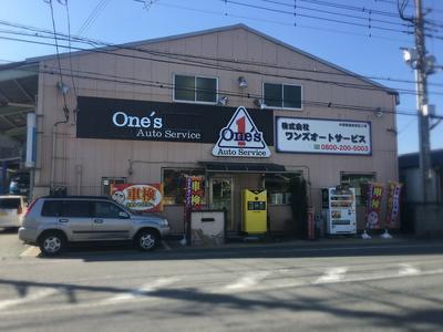 イオン富士宮店の西側にございます。