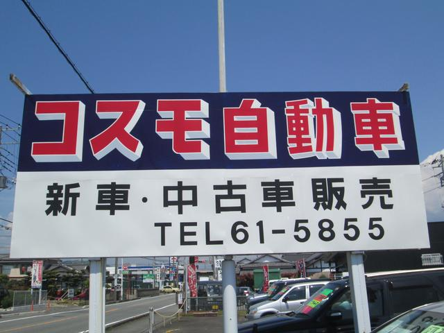 富士市富鷹線沿いです!道がわからないときはお電話ください!