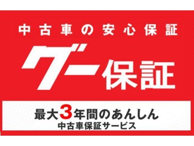 【グー保証加盟店】あんしんカーライフのために、GOO保証がオススメ!