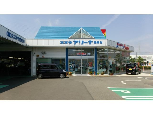 (株)スズキ自販静岡 スズキアリーナ焼津北 / U's STATION焼津北