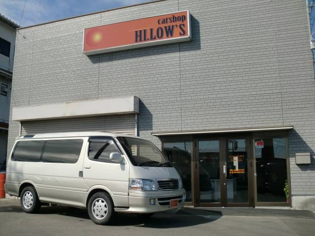 car shop HI.LOW'S(2枚目)