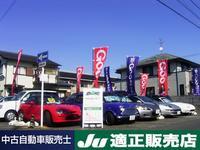 株式会社Tie's Auto Corporation