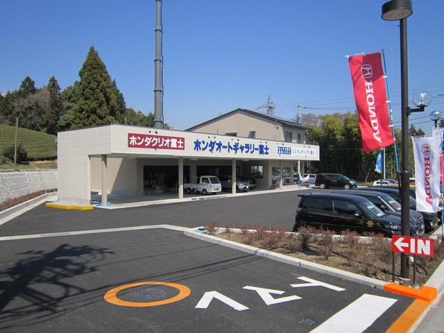 「静岡県」の中古車販売店「ホンダオートギャラリー富士 (株)ホンダクリオ富士」