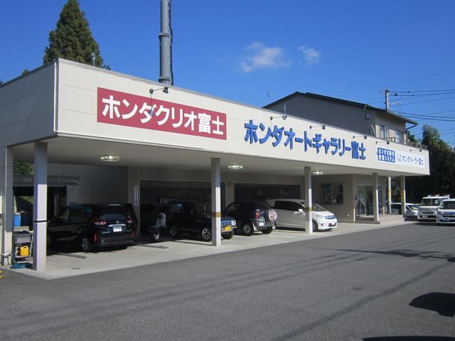 ホンダオートギャラリー富士 (株)ホンダクリオ富士(1枚目)