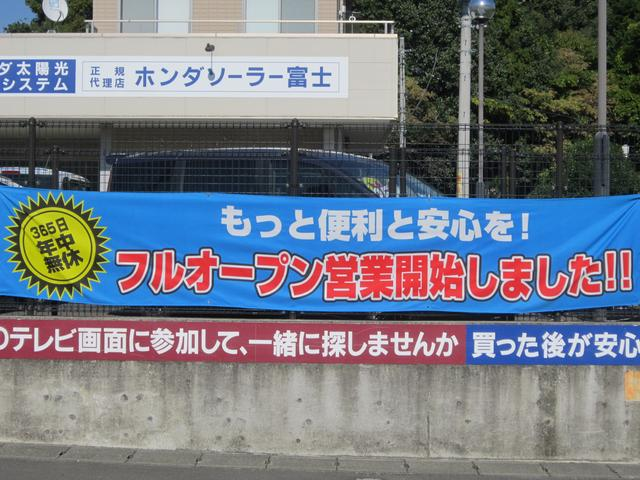 ホンダオートギャラリー富士 (株)ホンダクリオ富士(4枚目)