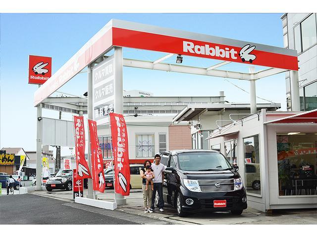 ラビットR1沼津バイパス店は、店名の通りバイパスに面しておりますので、お車での来店も楽チンです