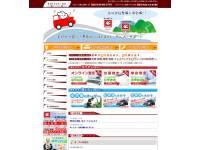 ラビットR1沼津バイパス店 (株)ケイブレッシング