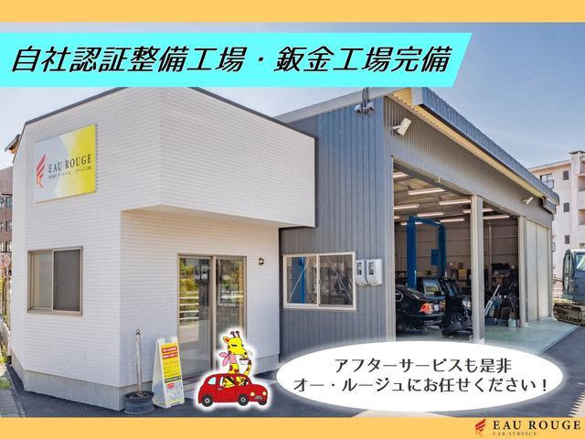 (株)オー・ルージュ 新車市場 駿河丸子店(3枚目)