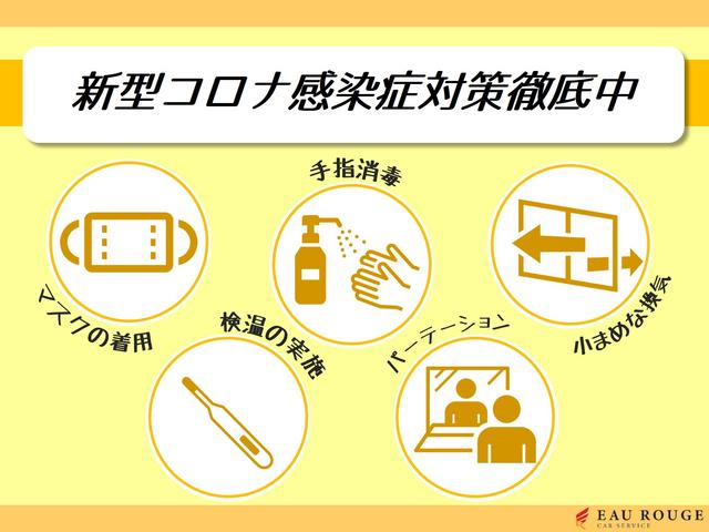 (株)オー・ルージュ 新車市場 駿河丸子店(6枚目)