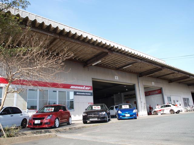 モンスター磐田店(0枚目)
