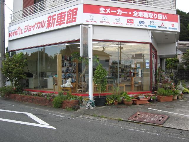 株式会社カーズ牧之原(1枚目)