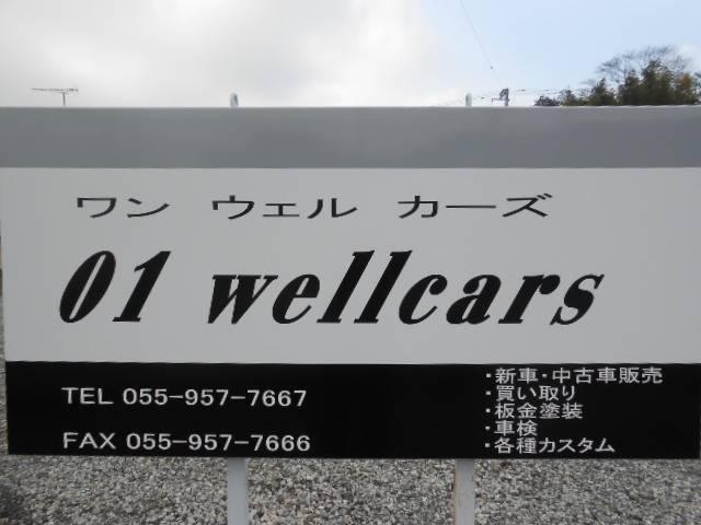 01 well cars(5枚目)