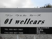 01 well cars