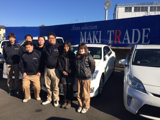 Autoselection MAKITRADE マキトレード 真輝商事株式会社(1枚目)