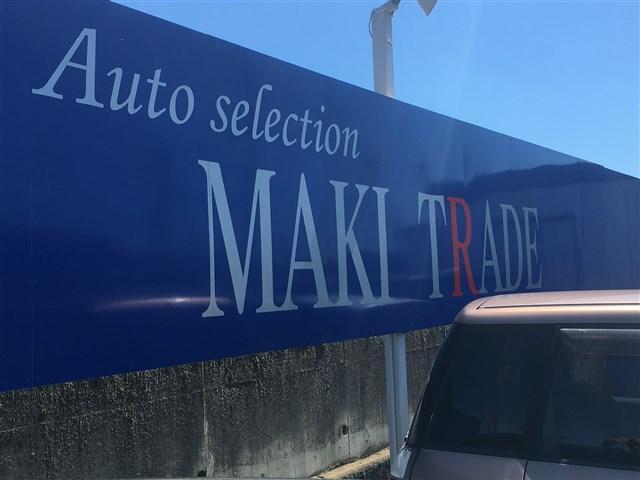 富士市のマキトレード 真輝商事株式会社です。