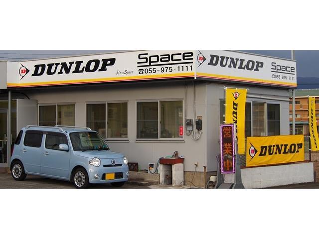 Space(スペース)