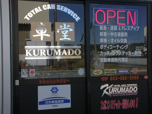 車堂KURUMADO(6枚目)