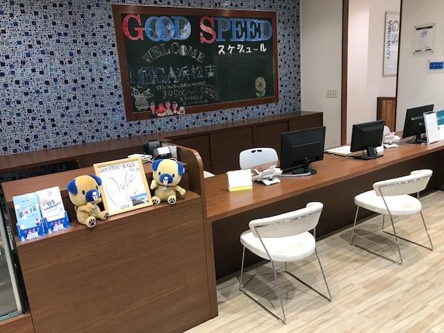 GOOD SPEED グッドスピード MEGA浜松店(4枚目)