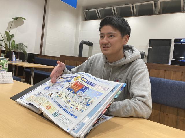 営業 永田