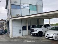 MKオートサービス