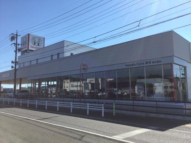 [静岡県]株式会社ホンダカーズ駿河 掛川東店