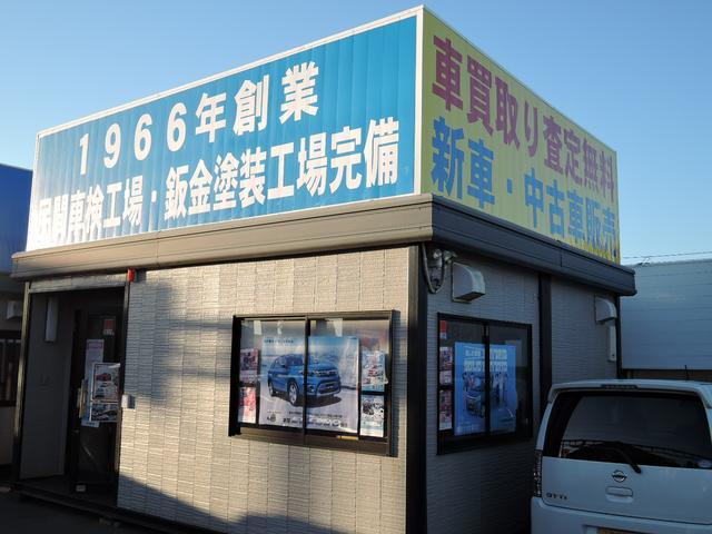(株)東山モータース 磐田南店(4枚目)