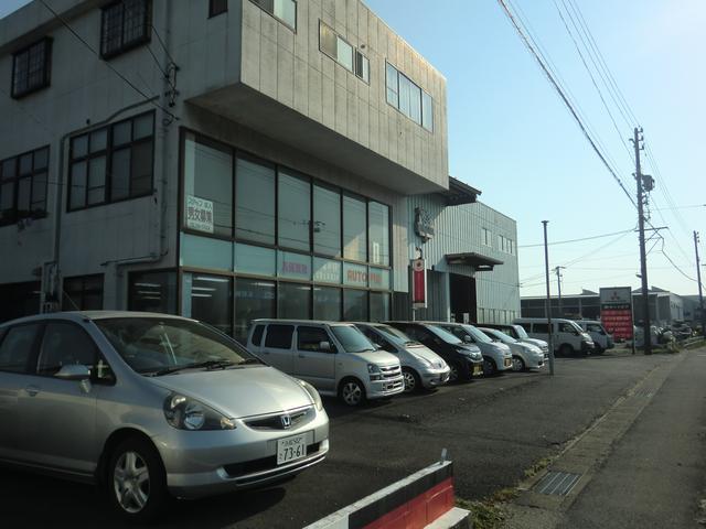 [静岡県]オートピア