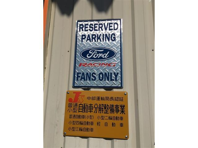 陸運局の認可を得ている認証工場です。