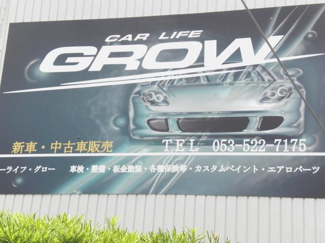 [静岡県]CAR LIFE GROW 浜松店