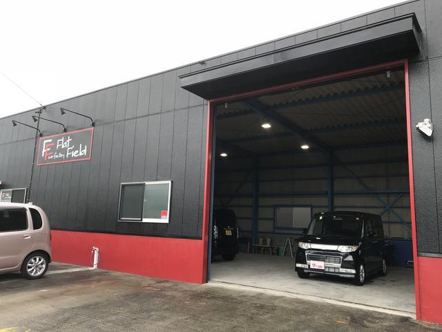 Car Factory Flat Field(3枚目)