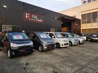 Car Factory Flat Field